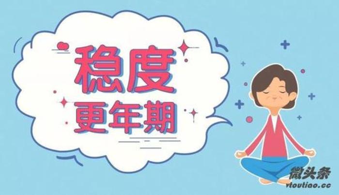 瑞安人民医院挂号_更年期老妈的往后余生 - 微医(挂号网)